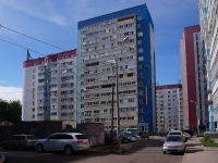 Samara, road Volzhskoe, house 119. Apartment house