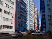 Samara, road Volzhskoe, house 121. Apartment house