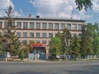 соседний дом: ул. Советской Армии, дом 19. колледж Самарский торгово-экономический колледж