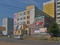 Samara, Sovetskoy Armii st, house 99А. multi-purpose building