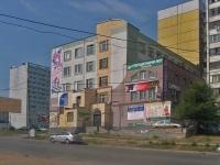 Самара, улица Советской Армии, дом 99А. многофункциональное здание