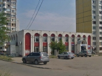 Samara, Sovetskoy Armii st, house 107А. multi-purpose building
