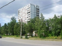 Samara, st Sovetskoy Armii, house 124. Apartment house