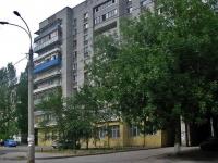 соседний дом: ул. Советской Армии, дом 130А. многоквартирный дом