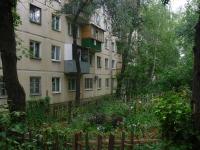 Самара, улица Советской Армии, дом 130. многоквартирный дом