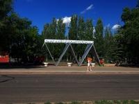 Samara, st Stara-Zagora. park