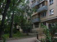 Самара, улица Советской Армии, дом 138. многоквартирный дом