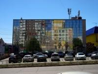 Samara, Sovetskoy Armii st, house 93. office building