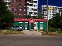 Samara, st Sovetskoy Armii, house 99Б. store