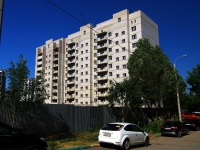 Samara, st Sovetskoy Armii, house 119Б/СТР. building under construction