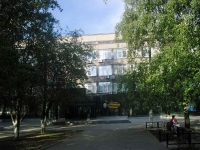 Самара, университет Самарский государственный экономический университет, улица Советской Армии, дом 141