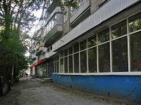 Samara, Sovetskoy Armii st, house 144. Apartment house with a store on the ground-floor