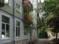 Samara, Sovetskoy Armii st, house 148. Apartment house