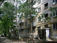 Samara, Sovetskoy Armii st, house 152. Apartment house