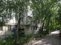 萨马拉市, Sovetskoy Armii st, 房屋 156. 公寓楼