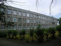 соседний дом: ул. Советской Армии, дом 161А. школа №67