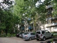 Самара, улица Советской Армии, дом 161. многоквартирный дом