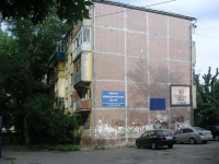 neighbour house: st. Sovetskoy Armii, house 163. Apartment house