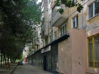 Самара, улица Советской Армии, дом 165. многоквартирный дом