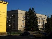 Samara, st Sovetskoy Armii, house 27. governing bodies