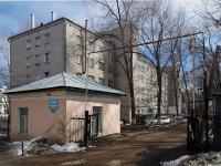 Samara, st Sovetskoy Armii, house 56. hospital