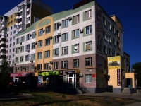 neighbour house: st. Sovetskoy Armii, house 99А. multi-purpose building