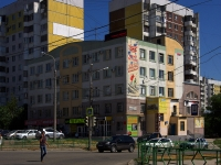 Samara, Sovetskoy Armii st, house 99А. multi-purpose building