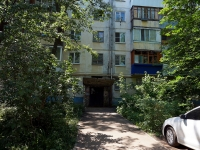 Samara, Sovetskoy Armii st, house 142. Apartment house