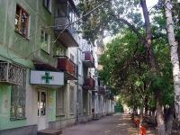 Samara, Sovetskoy Armii st, house 148. Apartment house