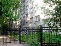 萨马拉市, 宿舍 Самарского государственного экономического университета, №2, Sovetskoy Armii st, 房屋 149