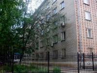 Samara, university Самарский государственный экономический университет, Sovetskoy Armii st, house 149А