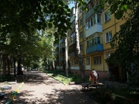 Samara, Sovetskoy Armii st, house 150. Apartment house