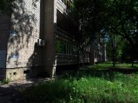Самара, улица Советской Армии, дом 171. многоквартирный дом