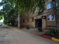 neighbour house: st. Sovetskoy Armii, house 171. Apartment house