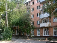 neighbour house: st. Sorokin, house 1. Apartment house with a store on the ground-floor