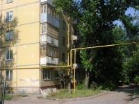 Самара, улица Сорокина, дом 5. многоквартирный дом