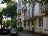 Samara, st Sorokin, house 13. Apartment house