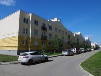neighbour house: . , house 6. Apartment house