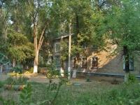 Samara, nursery school МДОУ д/с №201, Sredne-sadovaya st, house 1А