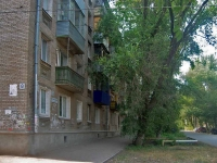 Samara, Sredne-sadovaya st, house 2. Apartment house