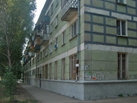 Samara, Sredne-sadovaya st, house 12. Apartment house