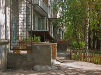 Samara, Sredne-sadovaya st, house 14. Apartment house