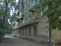 Samara, Sredne-sadovaya st, house 30. Apartment house