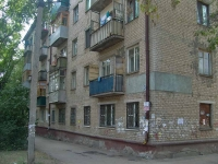 neighbour house: st. Sredne-sadovaya, house 38. Apartment house