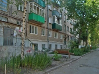Samara, Sredne-sadovaya st, house 55. Apartment house