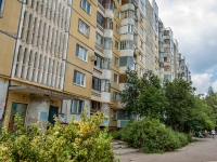 Samara, Sredne-sadovaya st, house 54. Apartment house