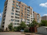 隔壁房屋: st. Sredne-sadovaya, 房屋 64. 公寓楼