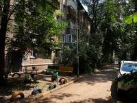 Samara, st Sredne-sadovaya, house 2. Apartment house