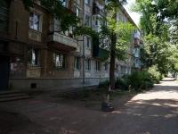 Samara, st Sredne-sadovaya, house 1. Apartment house