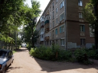 Samara, Sredne-sadovaya st, house 1. Apartment house